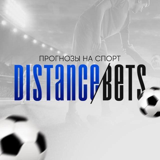 distance bets