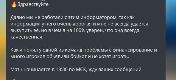 николай васильевич телеграм