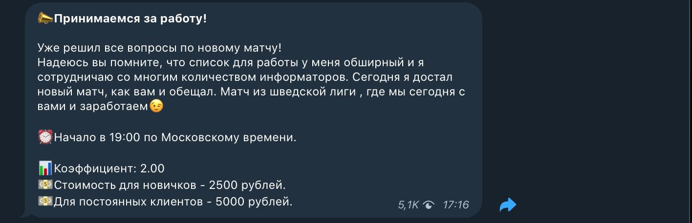 Инсайд Уже на канале